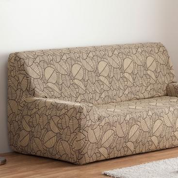 Funda sofá Azores beig-marron de Martina Home