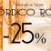 25 % de descuento en Nórdico Royal 250 gr de Nordream
